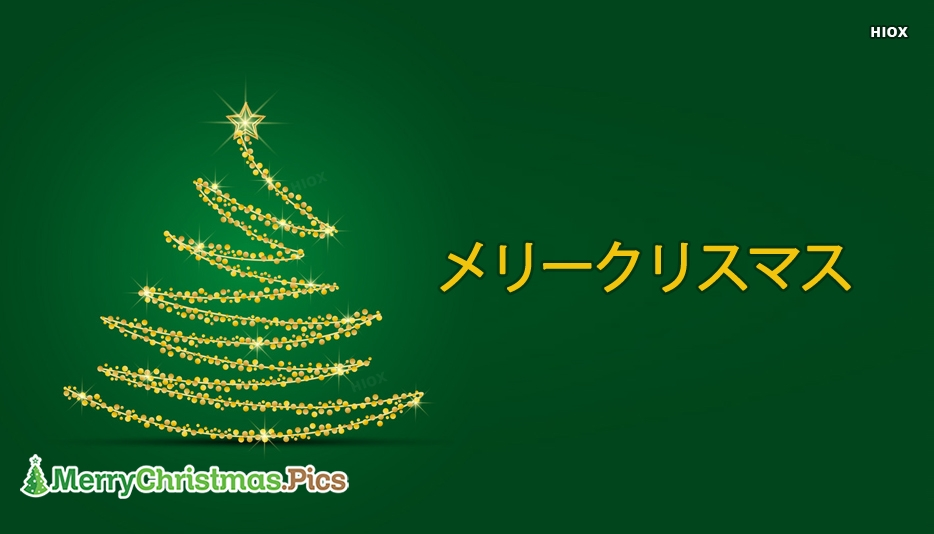 Merry Christmas Images in Different Languages