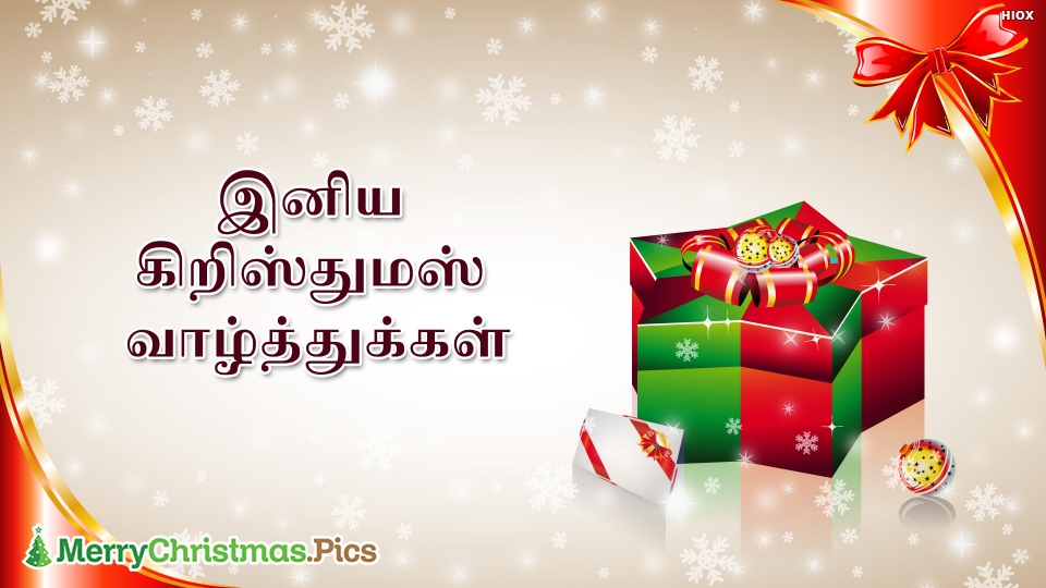 Merry Christmas In Tamil