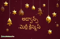 Advance Merry Christmas In Malaysian