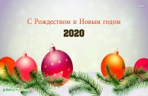 Christmas And New Year Russian