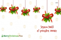 Merry Christmas And Happy New Year In French | Joyeux Noël Et Prospère Année