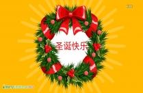 Merry Christmas Happy Kwanzaa