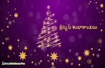 Merry Christmas Wishes In Turkish